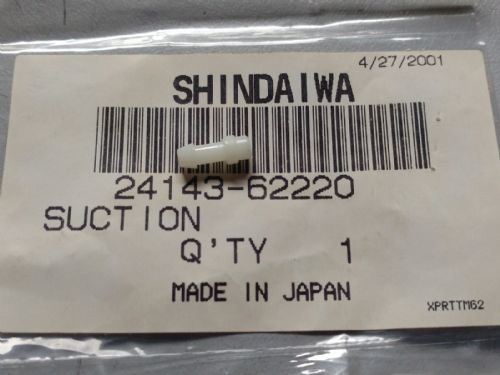 Shindaiwa 24143-62220 Carb fuel nozzle